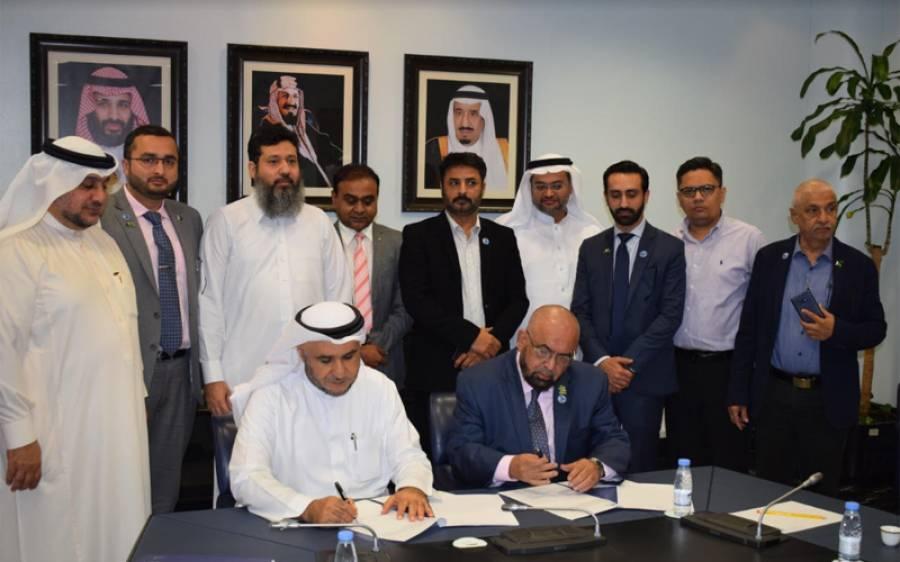 جدہ چیمبر آف کامرس اینڈ انڈسٹری اور پاکستان کے پانچ چیمبرز کے درمیان مفاہمتی یاداشتوں پر دستخط