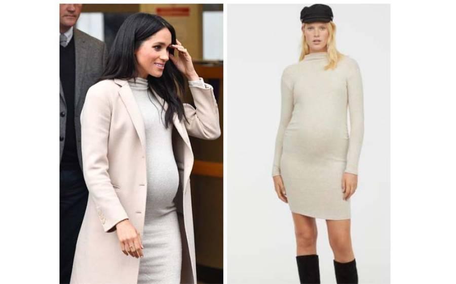 کیا آپ جانتے ہیں شہزادے ہیری کی اہلیہ اور شہزادی میگھن مارکل نے سفید رنگ کا جو لباس پہن رکھا ہے اس کی قیمت کتنی ہے ؟ برطانیہ میں ہنگامہ برپا ہو گیا ، ہر کسی کا منہ کھلا کا کھلا رہ گیا