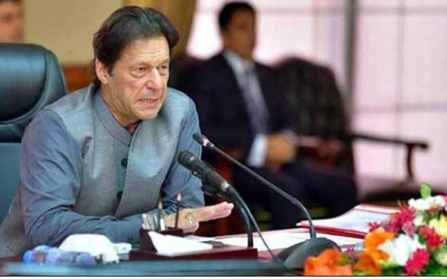 عوام کو نیا پاکستان ہاؤسنگ پراجیکٹ پر پیش رفت سے مسلسل آگاہی دی جائے : عمران خان