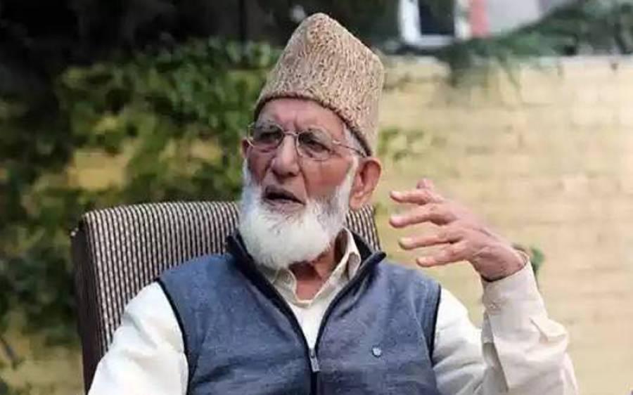 سیدعلی گیلانی کا تہاڑ جیل میں نظر بندپیر سیف اللہ کی گرتی ہوئی صحت پر اظہار تشویش