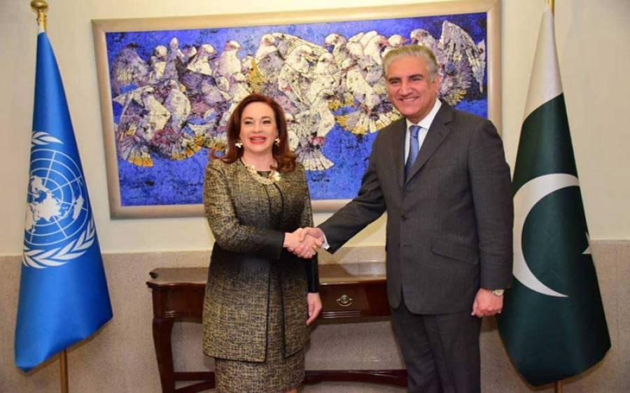 مسئلہ کشمیر کا حل اقوام متحدہ کی قراردادوں کی روشنی میں ہونا چاہیے، شاہ محمود ، پاکستان کا افغان امن عمل میں اہم کردار ہے: صدر جنرل اسمبلی