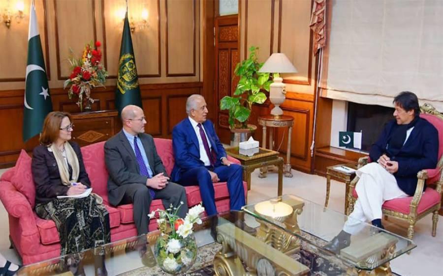 وزیر اعظم عمران خان سے امریکہ کے نمائندہ خصوصی زلمے خلیل زاد کی ملاقات