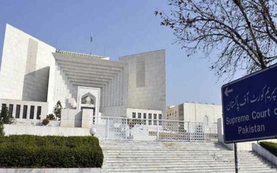 سندھ حکومت نے جعلی بینک اکاﺅنٹس کیس میں سپریم کورٹ میں نظر ثانی کی اپیل دائر کر دی