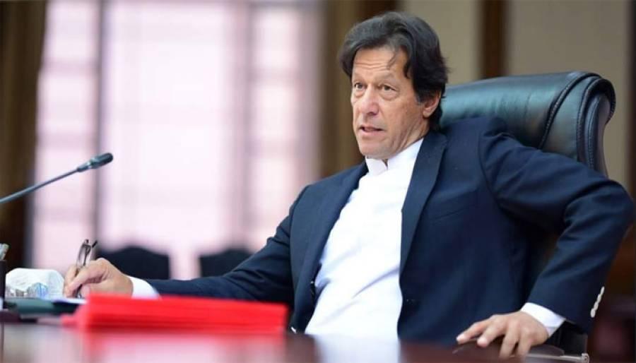 عمران خان نے بھی ایل پی جی مہنگی ہونے کی وزیرخزانہ اسدعمرسے شکایت کردی