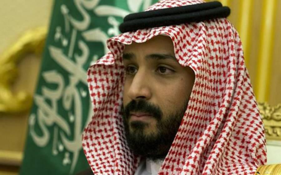 سعودی ولی عہد ایک بار پھر بڑی مصیبت میں پھنس گئے