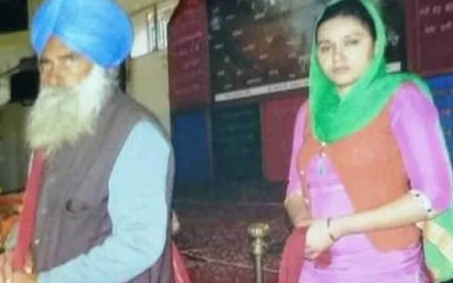 67 سالہ دولہا اور 24 سالہ دلہن، بھارت سے ایسی خبرآگئی کہ آپ کو بھی اس جوڑے پر دکھ ہوگا