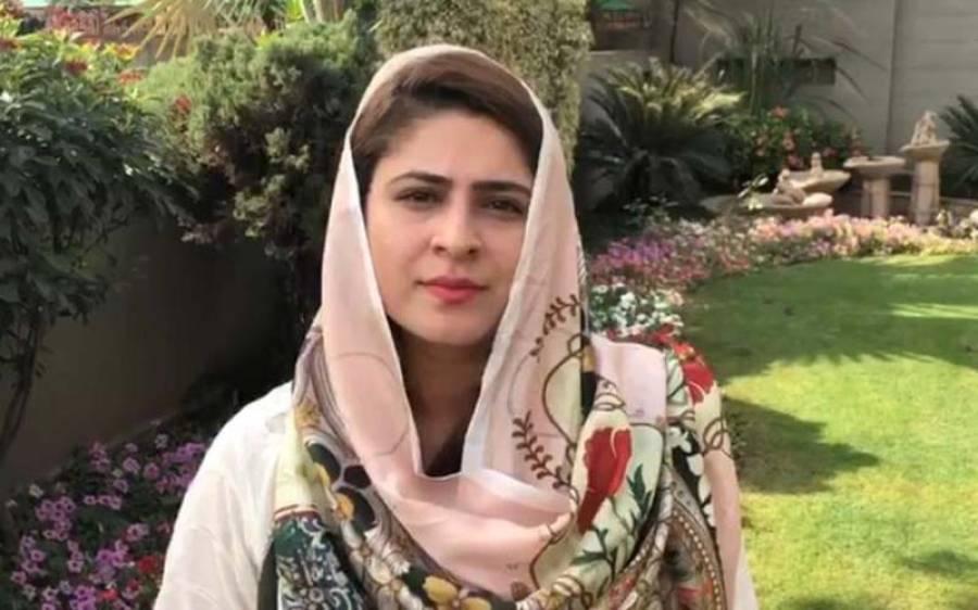 حکومت نے رہنما سارہ احمد کو بڑا عہدہ دیدیا