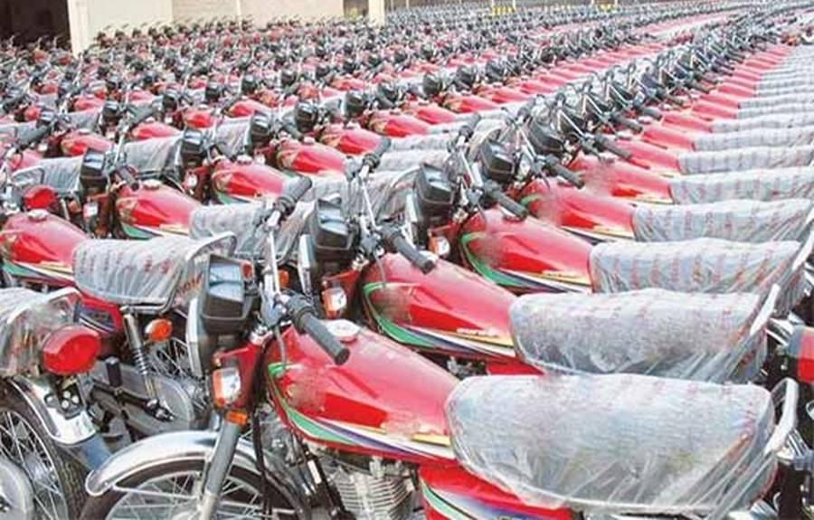 """""""موٹر سائیکلوں کی قیمت کیا ہو گئی؟ """" اگر آپ بھی موٹر سائیکل خریدنے کے خواہشمند ہیں تو پہلے یہ خبر پڑھ لیں"""