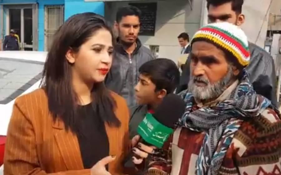 گیس بلوں میں بےپناہ اضافے سے پاکستانی عوام پریشان، گیس کا بل کتنا آیا ؟ جانئے
