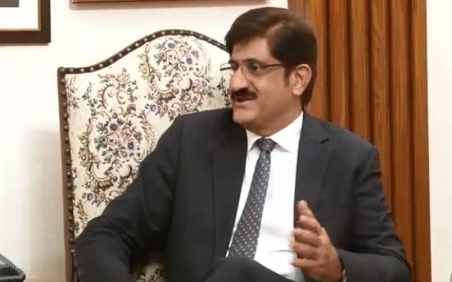 صوبائی حکومت تعلیم اور صحت کے شعبوں پر خاص توجہ دے رہی ہے،سندھ میں ہر قسم کی سرمایہ کاری کیلئے بہترین مواقع موجود ہیں:سید مراد علی شاہ