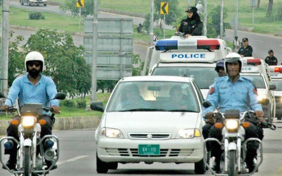 وفاقی حکومت نے پولیس گروپ کے گریڈ 18 کے 50 افسروں کو گریڈ 19 میں ترقی دے دی
