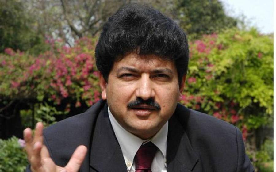 """""""عمران خان چاہتے ہیں کہ نیب تحریک انصاف کے رہنماﺅں کو پکڑے تاکہ ۔۔۔""""حامد میر نے تہلکہ خیز تجزیہ پیش کرتے ہوئے پی ٹی آئی رہنماﺅں کو خوفزدہ کردیا"""