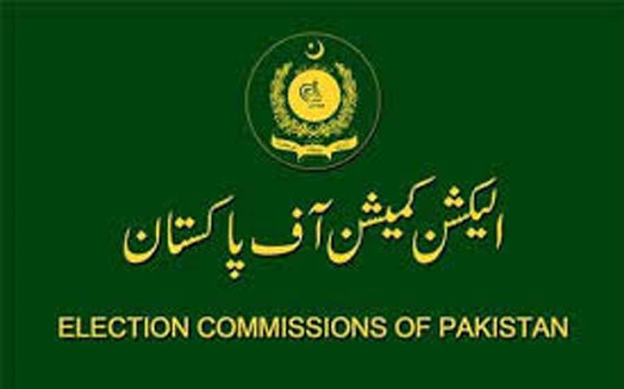 قانون میں سقم ،الیکشن کمیشن نے ارکان پارلیمنٹ کے اثاثوں کی وجہ سے رکنیت معطلی کا معاملہ بے سود قرار دیدیا
