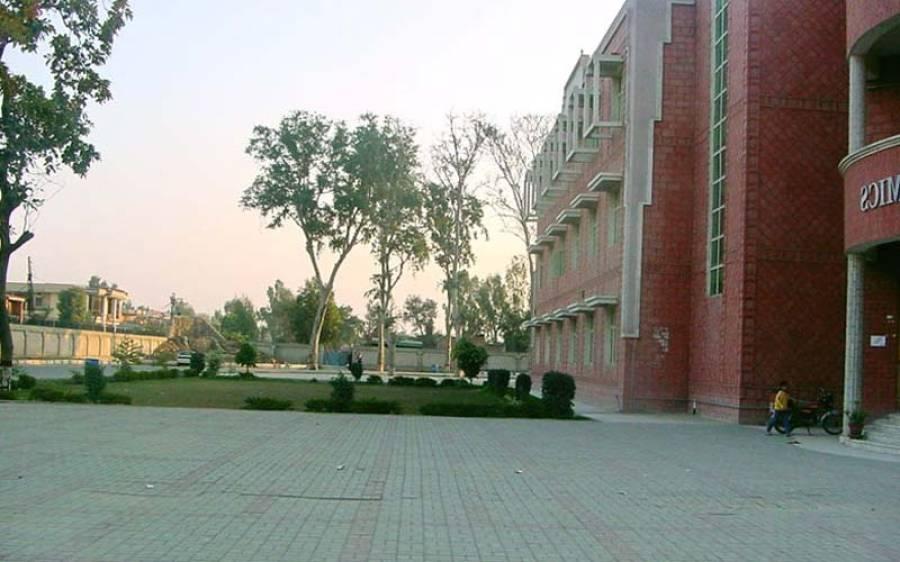 سرگودھا یونیورسٹی کے کیمپس میں پروفیسر کی نوجوان طالبہ کے ساتھ انتہائی شرمناک ترین حرکت ، مقدمہ درج