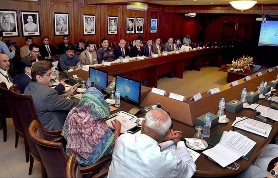 وزیراعلیٰ مراد علی شاہ کی زیرصدارت سندھ کابینہ کا اجلاس ،بھارتی جارحیت کیخلاف قرارداد منظور