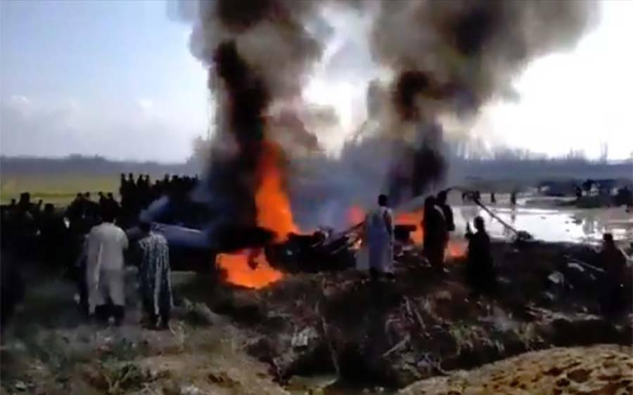 وقت اور مقام ہمارا، پاکستان نے دشمن کے جنگی طیارے مار گرائے ، پائلٹ ہلاک : نجی ٹی وی کا دعویٰ