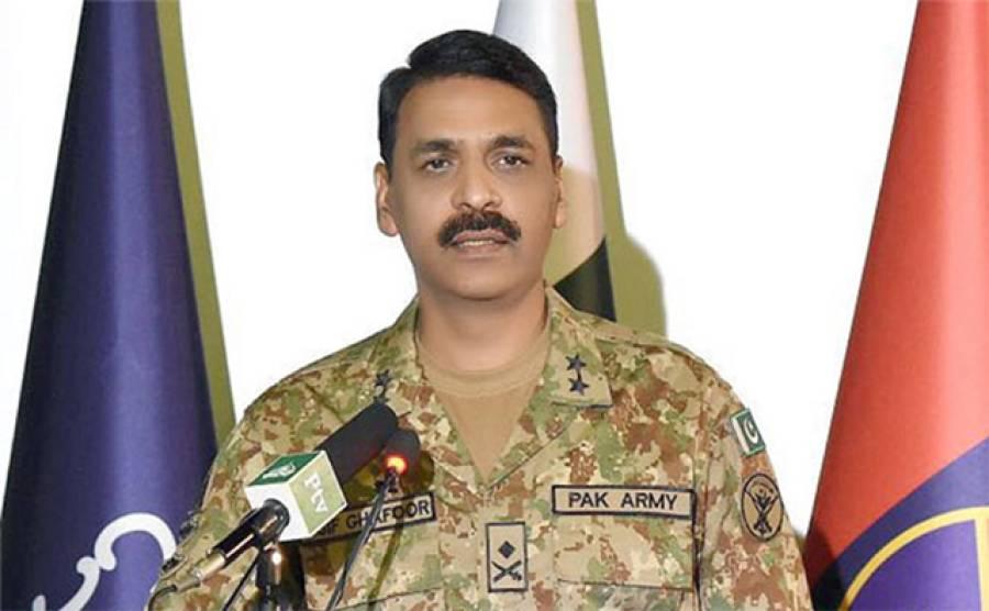 پاک فضائیہ نے آج صبح کتنی جگہوں پر حملہ کیا کہ بھارتی طیارے ایل او سی کی خلاف ورزی کر بیٹھے؟ پاک فوج نے شاندار اعلان کر دیا