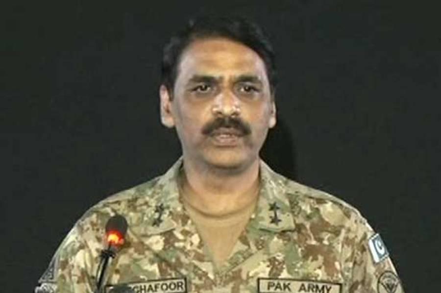 بھارت کی جانب سے پاکستان کا ایف 16 گرانے کا دعویٰ ، پاک فوج نے واضح اعلان کردیا