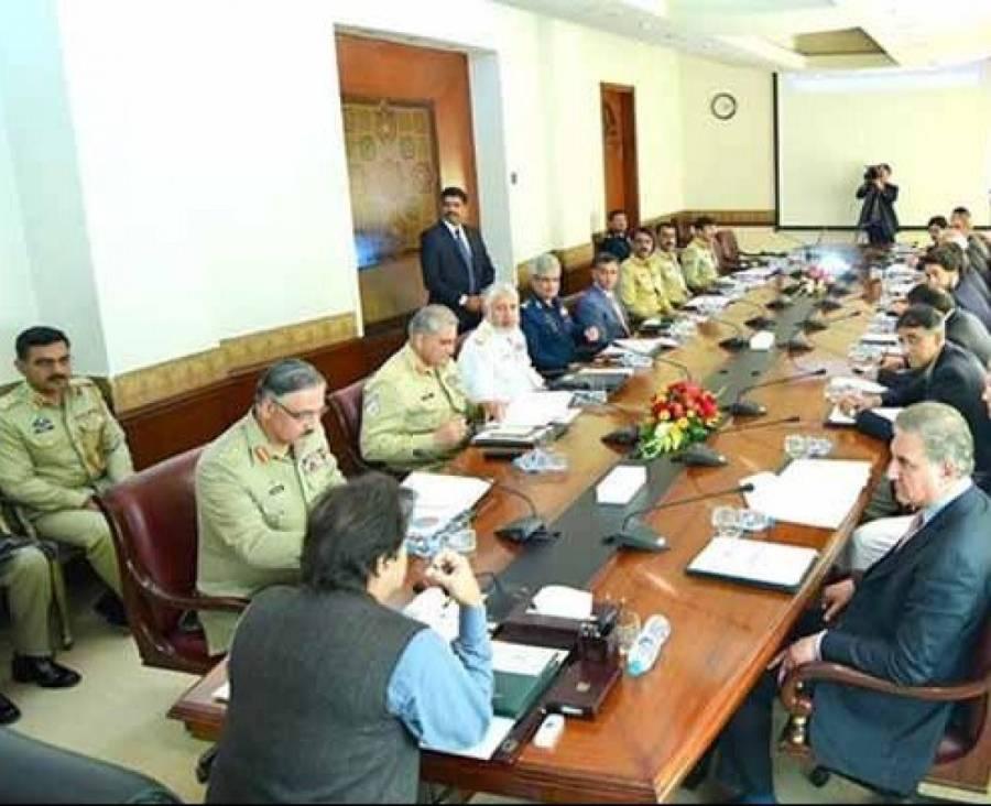 وزیراعظم عمران خان کی زیر صدارت نیشنل کمانڈ اتھارٹی کااجلاس شروع