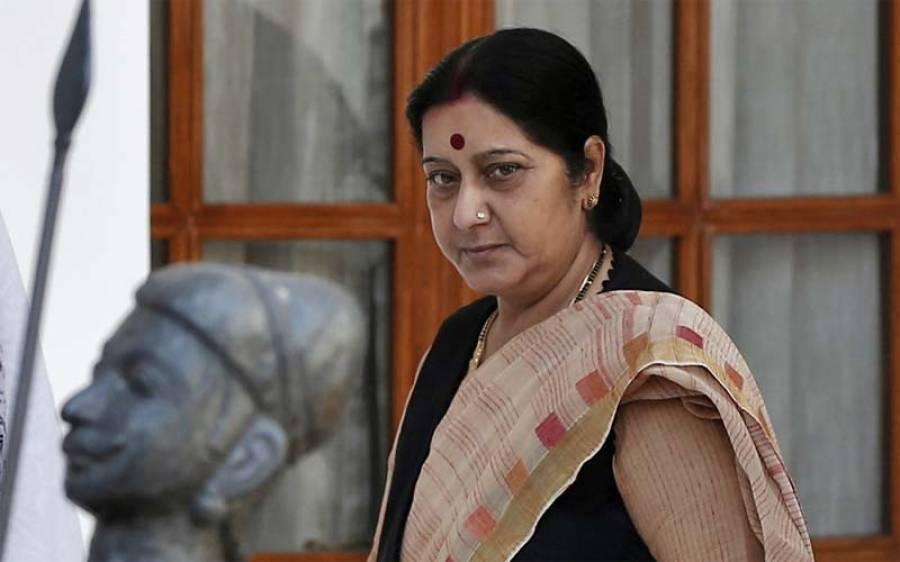 بھارتی وزیر خارجہ سشما سوراج کا بیان بھی آگیا
