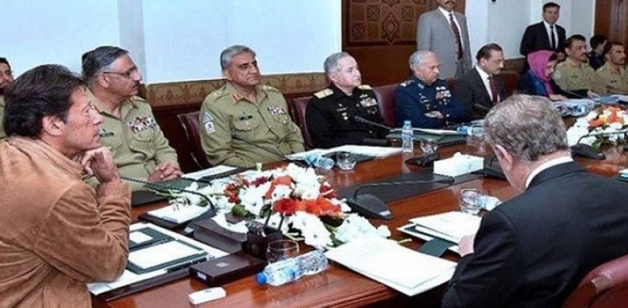 پاکستانی حدود میں بھارتی دراندازی کا فوری اور موثرجواب دیا جائے گا،نیشنل کمانڈاجلاس میں فیصلہ