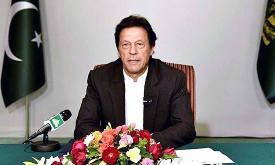""""""" ہم نے آپ کو کل صبح کارروائی کا فوری جواب اس لیے نہیں دیا کیونکہ ۔۔۔"""" وزیراعظم عمران خان نے واضح اعلان کر دیا"""