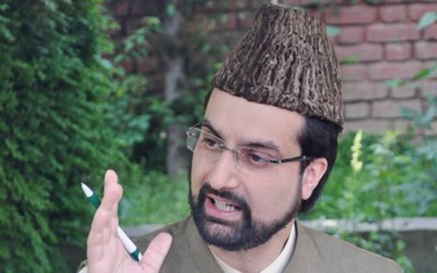 مقبوضہ کشمیر : قابض انتظامیہ نے میر واعظ عمر فاروق کو پریس کانفرنس کرنے سے روک دیا