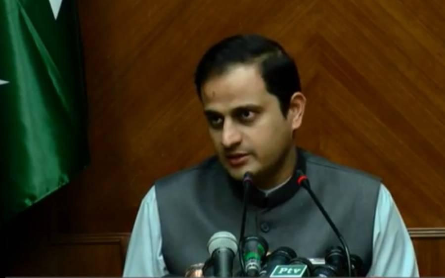 ہندوستان ہماری امن پسندی کو کمزوری نہ سمجھے،پاکستان کو اپنے دفاع کا بھرپور حق حاصل ہے:مرتضیٰ وہاب