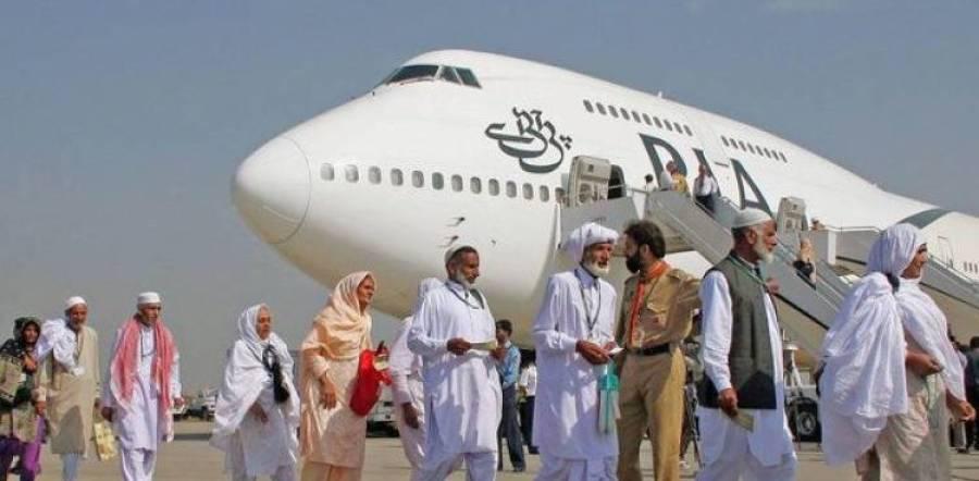 پی آئی اے نے حج آپریشن کی تیاری شروع کردی، مزید طیارے شامل