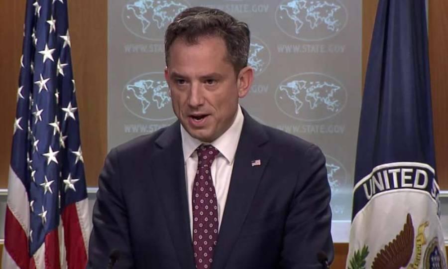 افغان طالبان سے مذکرات میں پیش رفت ہو رہی ہے، امریکا