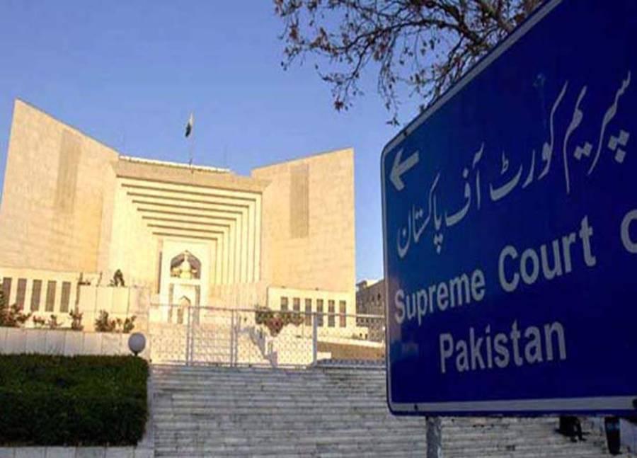 سپریم کورٹ نے مون گارڈن کراچی کو گرانے پر جاری حکم امتناع واپس لے لیا