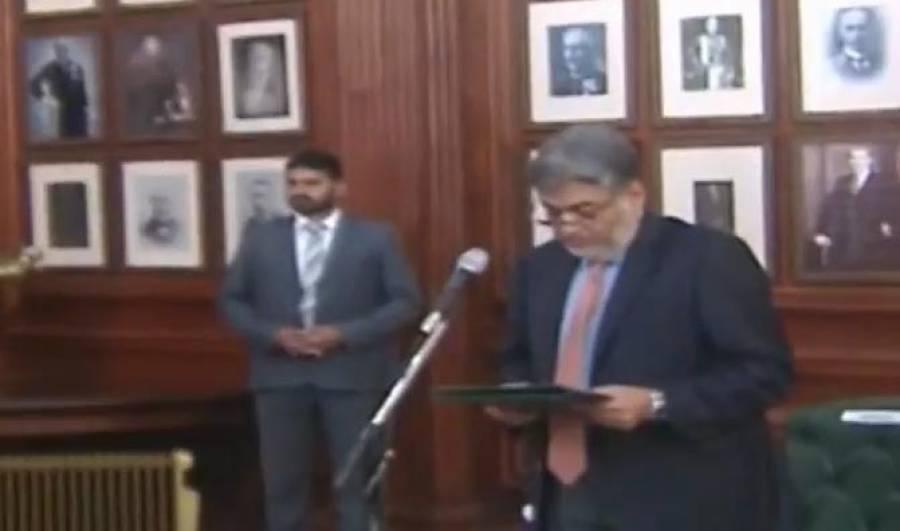 صمصام بخاری نے وزیر اطلاعات پنجاب کا حلف اٹھا لیا