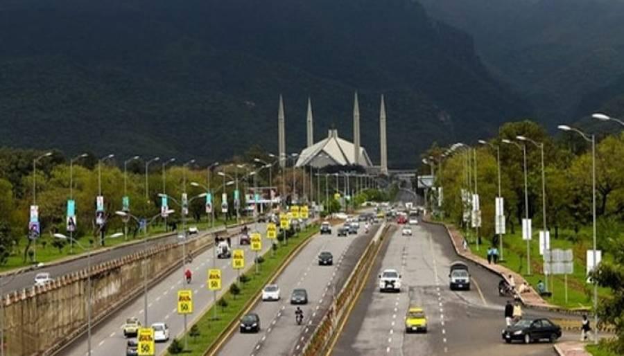 حکومت نے کالعدم تنظیموں کے زیرانتظام مساجد ومدارس کا کنٹرول سنبھال لیا