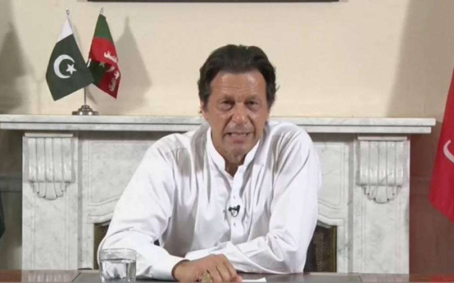 پاک بھارت کشیدگی کے پیش نظر وزیراعظم عمران خان نے آئل ڈیپوز کو بڑا حکم جاری کر دیا