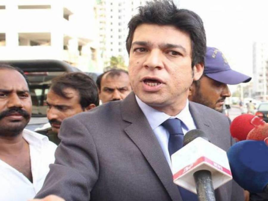وفاقی وزیر فیصل واوڈاکے استعفیٰ کے مطالبے کی قراردادپنجاب اسمبلی میں جمع