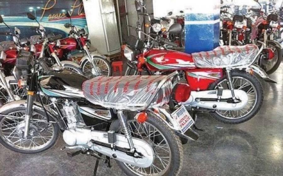 یاماہا اور ہونڈا نے اپنی موٹرسائیکلوں کی قیمت میں اضافہ کر دیا ، سی ڈی 70 اور ہونڈا 125 کی نئی قیمت کیا ہو گی ؟ جانئے