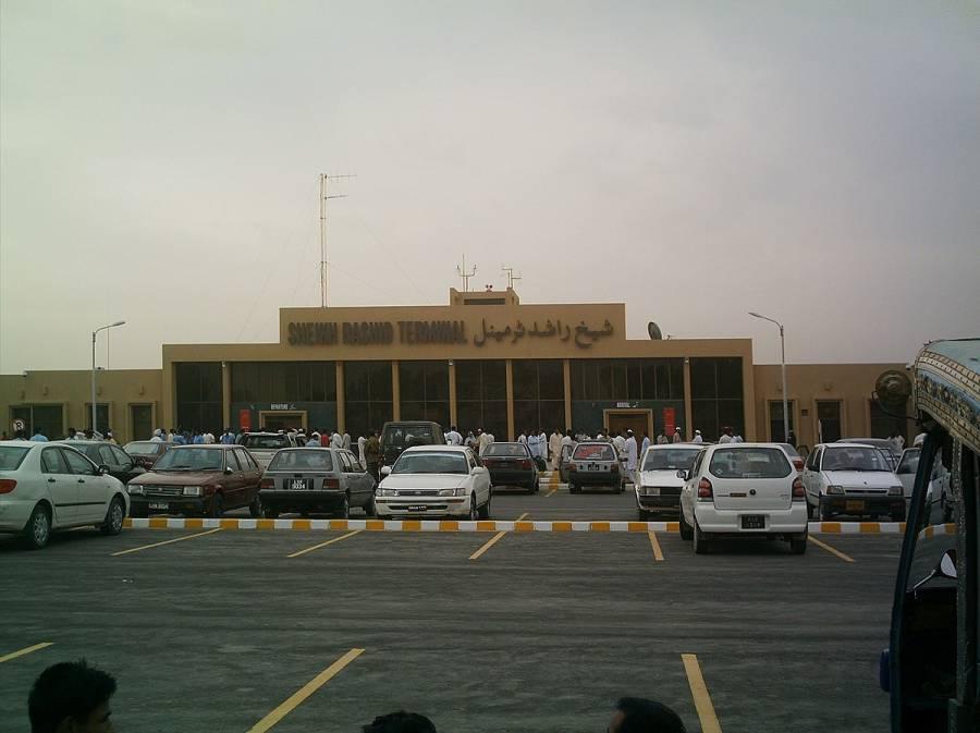 سیالکوٹ، رحیم یار خان اور بہاولپور ایئر پورٹس کی بندش میں مزید توسیع