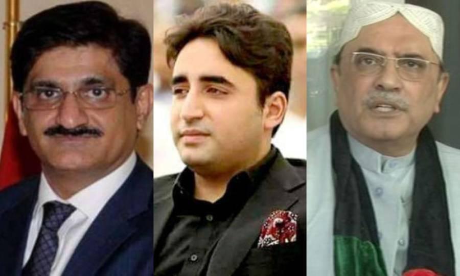 زرداری خاندان اور وزیراعلیٰ سندھ کیخلاف مزید 9 کیسز کھل گئے