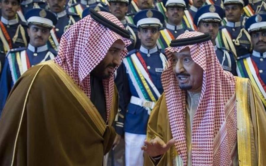 کیا سعودی بادشاہ ولی عہد سے ناراض ہیں؟ برطانوی اخبار گارڈین نے تہلکہ خیز دعویٰ کردیا