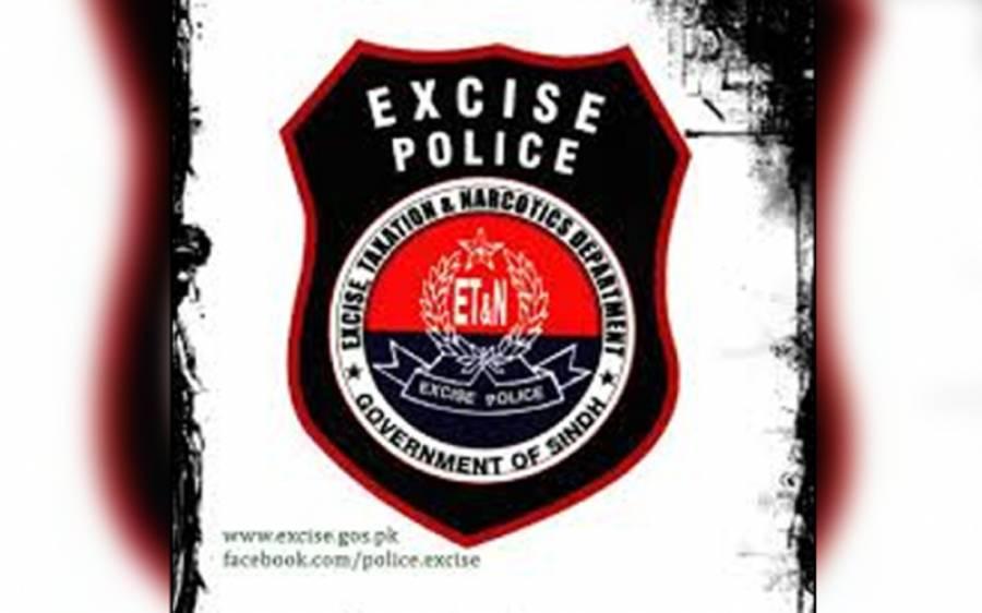 محکمہ ایکسائز اینڈ ٹیکسیشن کے افسران اور عملے کو یونیفارم پہننے کی ہدایت
