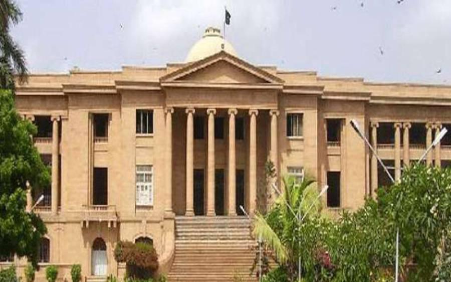 سندھ ہائیکورٹ میں لاپتا افراد سے متعلق درخواستوں کی سماعت ،عدالت نے ایڈیشنل آئی جی کراچی کو طلب کرلیا