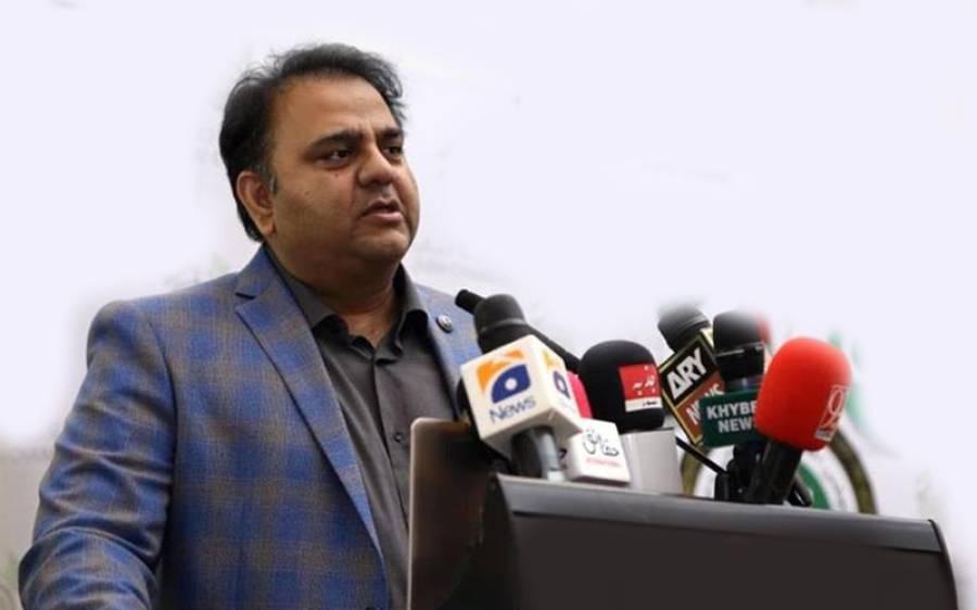 پاکستان امن پسند ملک اور ہمسایوں سے خوشگوار تعلقات کا خواہاں،بھارتی جارحیت کے جواب میں اپنی خود مختاری اور دفاع کا فرض نبھایا:فواد چوہدری