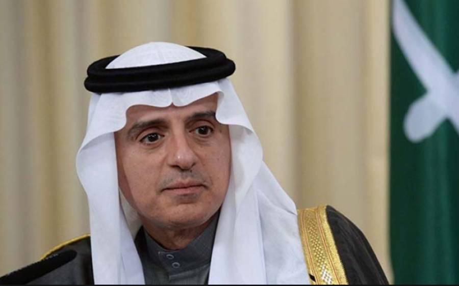 سعودی وزیر خارجہ عادل الجبیرآج پاکستان آئیں گے