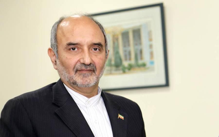 پاکستان اور ایران کے برادرانہ تعلقات ہیں ،گوادر اور چاہ بہار بندرگاہیں ایک دوسرے کے مخالف منصوبے نہیں:ایرانی سفیر مہدی ہنر دوست