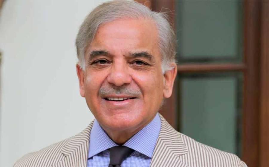 الیکشن کمیشن کے اراکین کے تقرر کا معاملہ ، شہبازشریف نے وزیراعظم عمران خان کے خط کا جواب بھجوا دیا