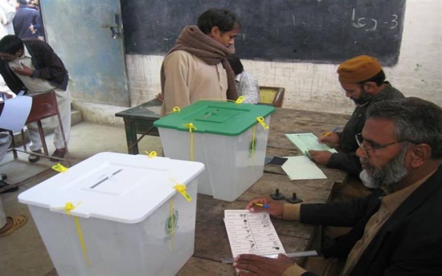 الیکشن کمیشن کا خیبرپختونخوامیں 28 دسمبر سے قبل بلدیاتی انتخابات کرانے کافیصلہ