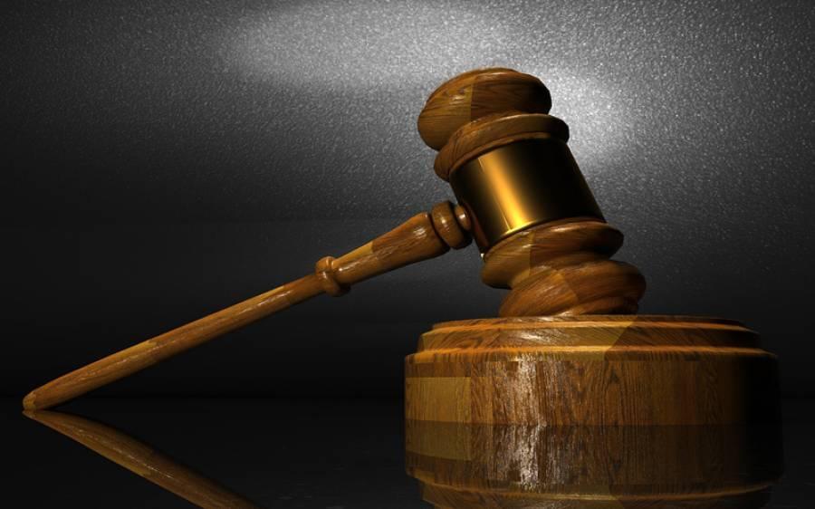 راولپنڈی، بیوی کو قتل کرنے پر شوہر اور محبوبہ کو سزائے موت کا حکم