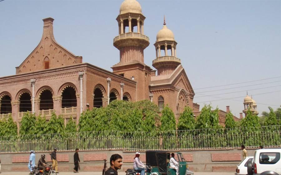 لاہور ہائیکورٹ کے جسٹس فرخ عرفان نے عہدے سے استعفیٰ دیدیا