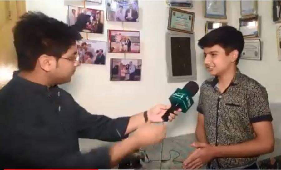 ارفع کریم سے بھی چھوٹی عمر کا پاکستانی آئی ٹی ایکسپرٹ بچہ