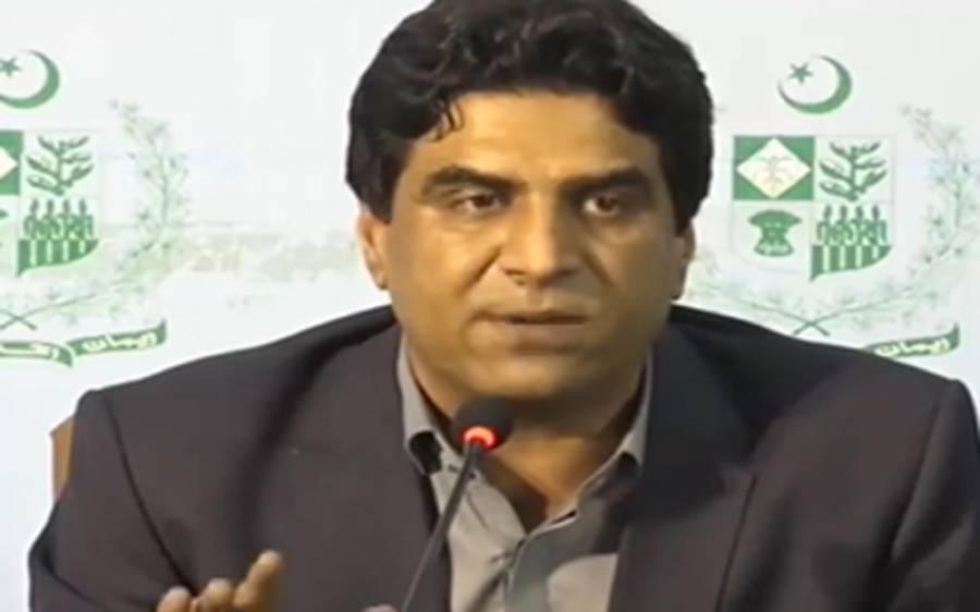 علی نواز اعوان کی حمزہ شہباز کی ضمانت سے متعلق لاہور ہائیکورٹ کے فیصلے پر رائے